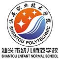 幼儿师范学校